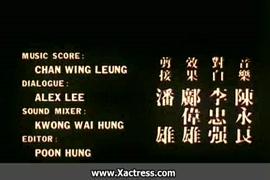 صينيه سكس فرنسي سكس فرنسي سكس فرنسي سكس